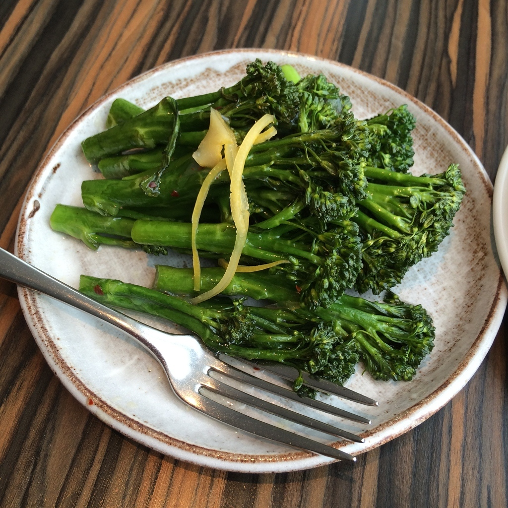 Tenderstem Broccoli, Preserved Lemon & Chili